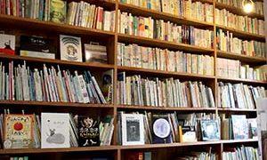 本の並べ方について
