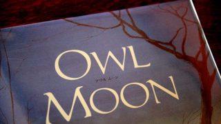 むあ文庫の本04「OWL MOON 月夜のみみずく」