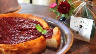 木苺のチーズケーキ・自家製かりんソーダ・スロベニアの絵本