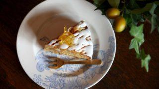 柚子とホワイトチョコのケーキ、金柑の満月、文庫通信vol.6